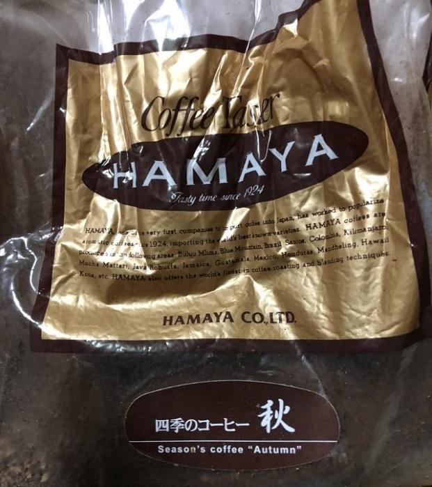 ハマヤコーヒー「四季のコーヒー秋」の感想
