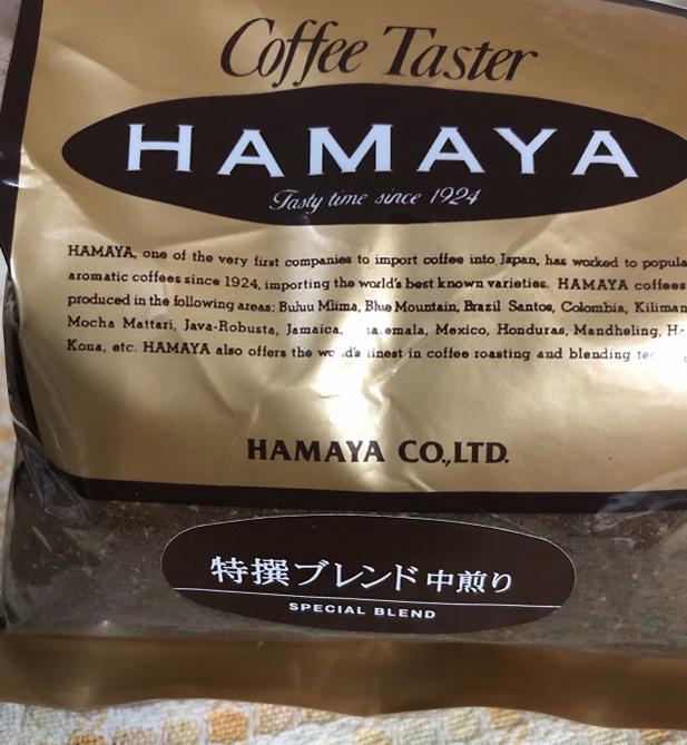 ハマヤコーヒー「特選ブレンド」の感想