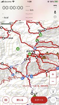 YAMAPの山行記録作成