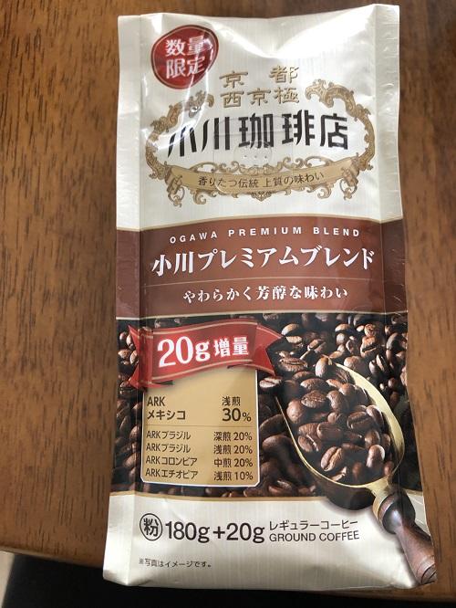 スーパーのコーヒー豆でおすすめなのは小川珈琲
