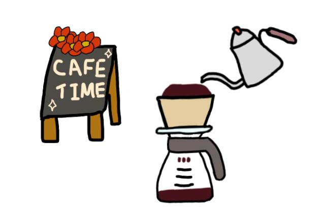 コーヒーは、奥深い一生の趣味