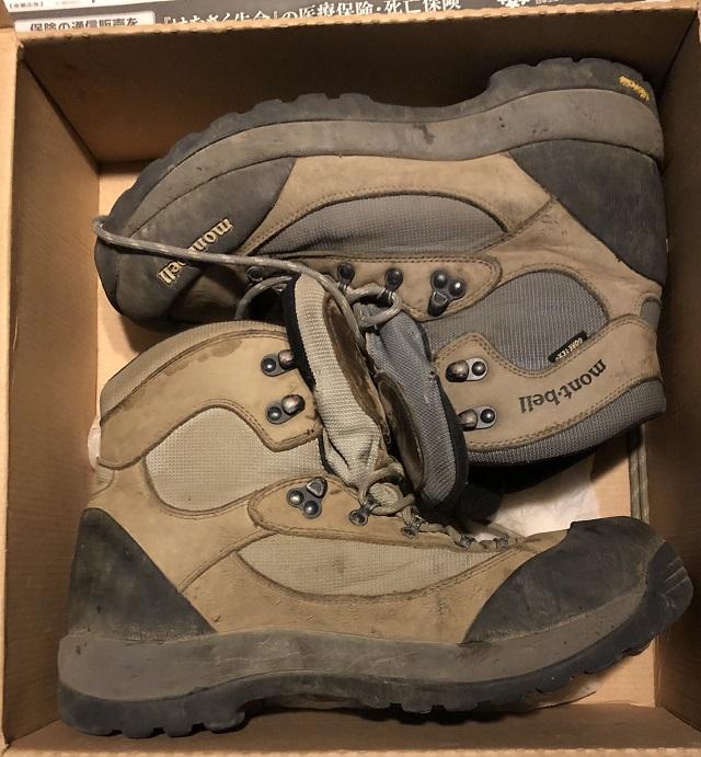 登山靴の選び方