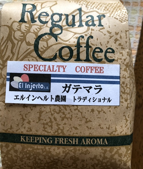 グァテマラコーヒーの外袋