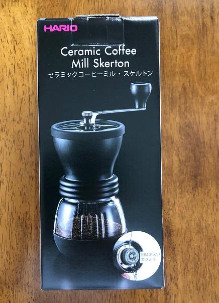 ハリオのコーヒーミルの外箱