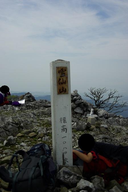 霊仙山頂上