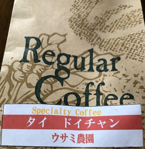 タイコーヒーの外袋