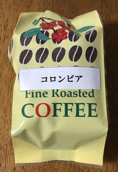 コロンビアコーヒーの特徴