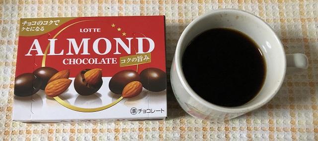 コロンビアコーヒーとチョコレート