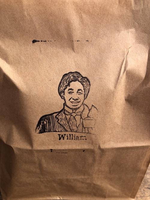 外袋のウィリアムさん