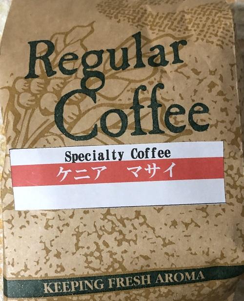 ケニアコーヒー