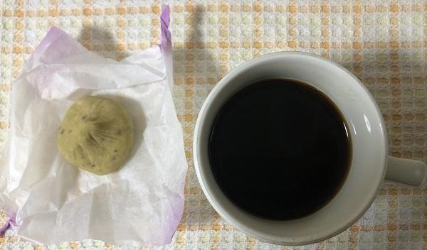 ケニアコーヒーを飲む
