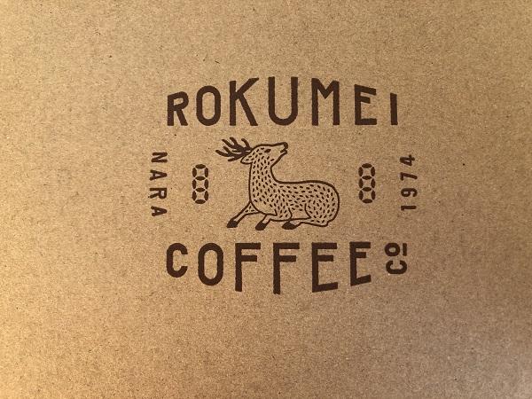 ロクメイコーヒーの外箱