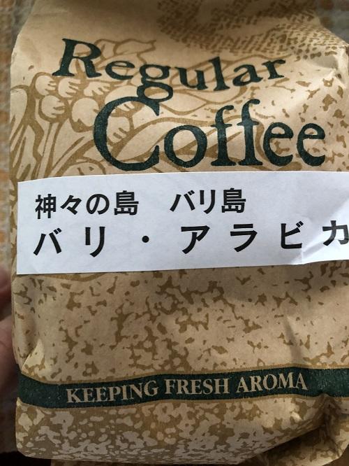 バリコーヒー