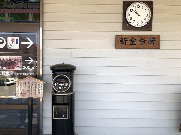 新金谷駅の駅舎
